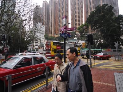 Hong Kong (44)