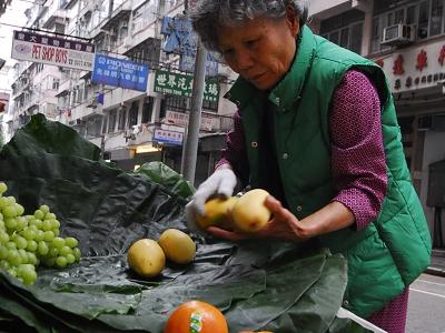 Hong Kong (46)